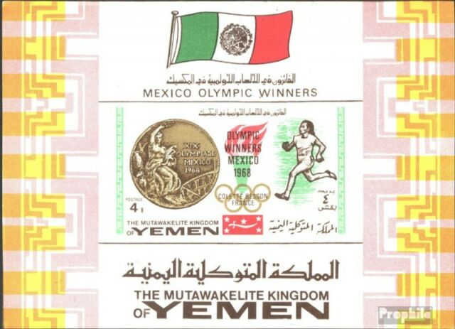 Yemen(UK) block141b (complete issue) unmounted mint / never hinged 1968 Gold Med