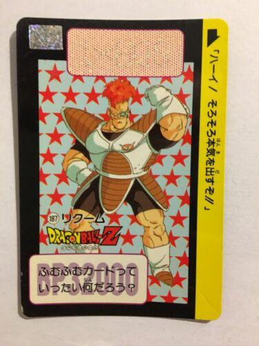 Dragon Ball Z Carddass Hondan Part 5-187