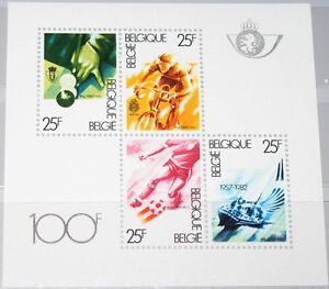 Belgium 1982 Block 52 B1013 Sport Cycling Soccer MNH