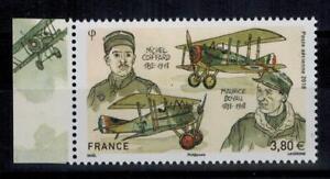 timbre-France-P-A-n-82a-neuf-annee-2018