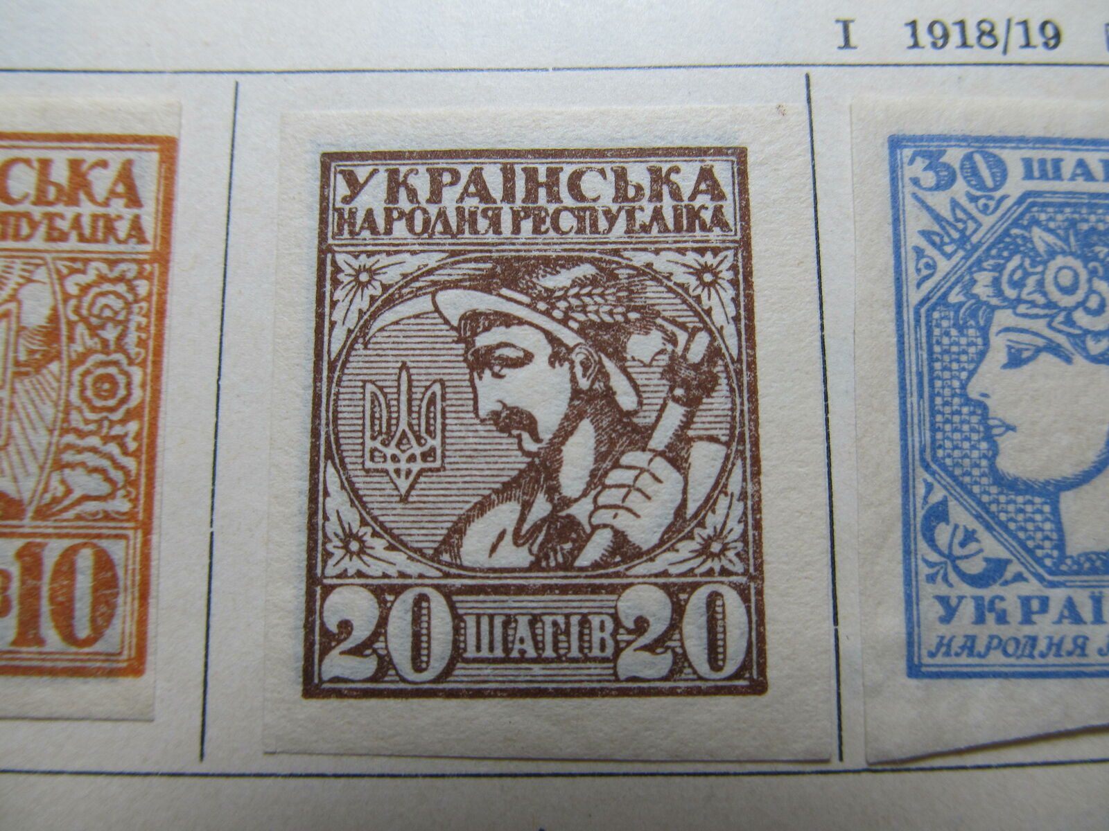 Ukraine Ucraina 1918 20sh Imperf Fine MH* A5P21F235