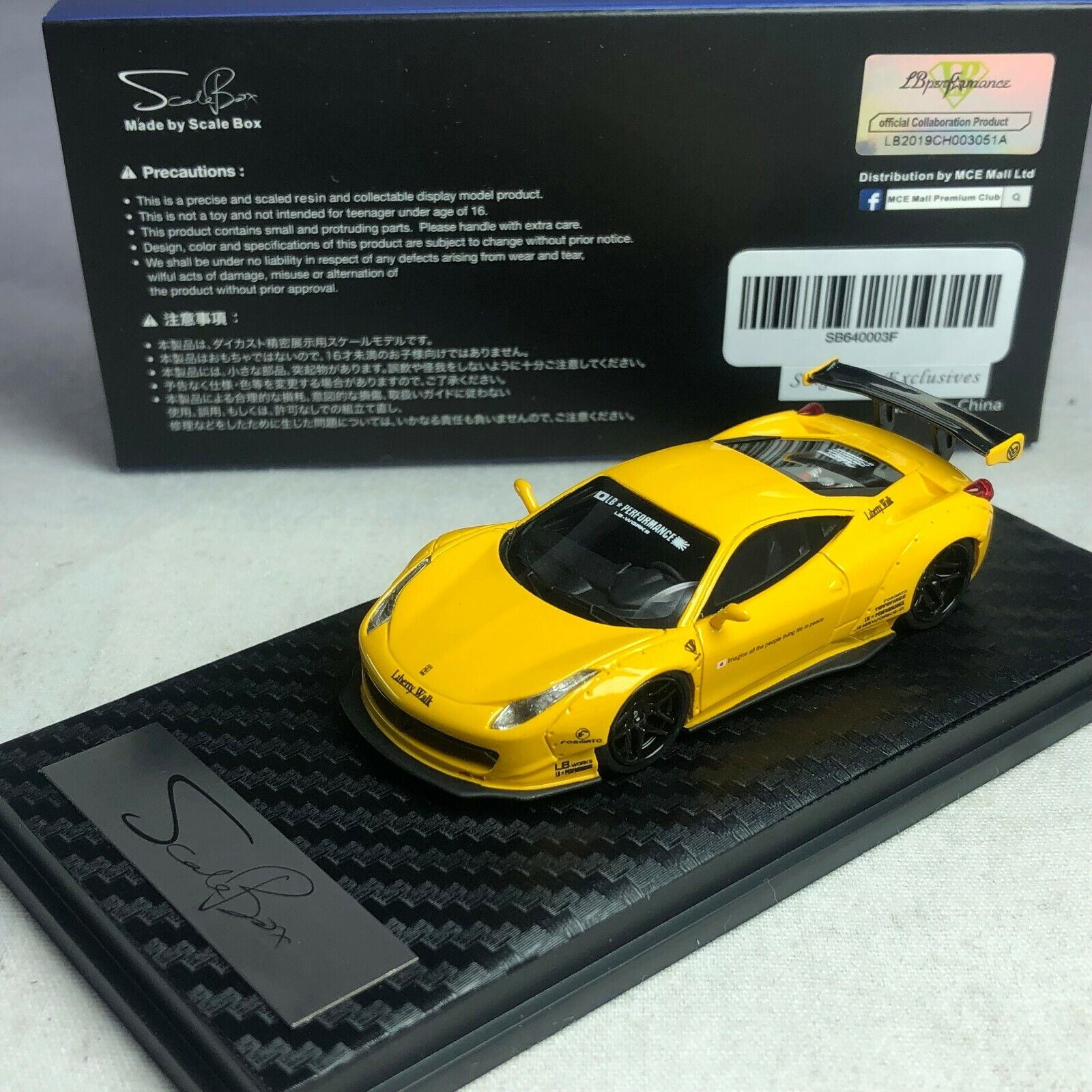 1 64 ScaleBox LB Works Ferrari Ferrari Ferrari 458 Yellow Singapore exclusives df2bb2