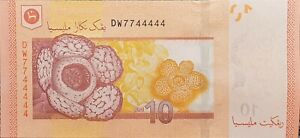 RM10-Malaysia-MBI-Sign-Fancy-Number-S-N-DW-7744444-GEM-UNC