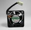 SUNON GM1204PKVX-8A High speed maglev fan DC12V 2.4w 5300rpm 40x40x20mm 3pin