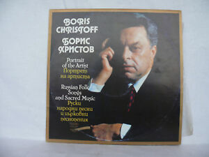 BORIS-HRISTOFF-RUSSIAN-FOLK-DOUBLE-LP-RECORD-MADE-IN-BULGARIA-BKA-11097-8-1767