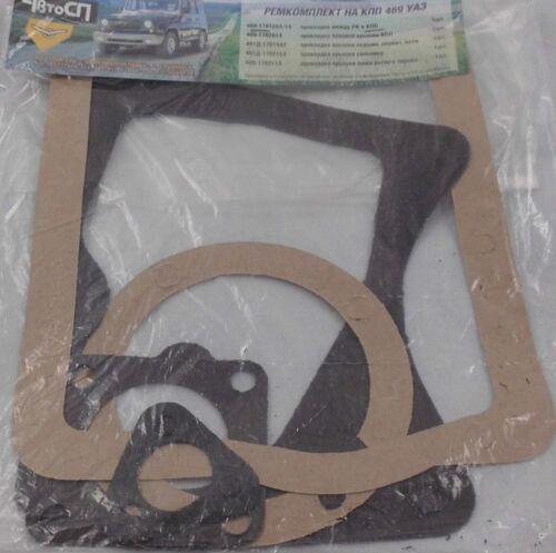 469-1701000 Kit Di Tenuta Set Scatola del cambio UAZ 469