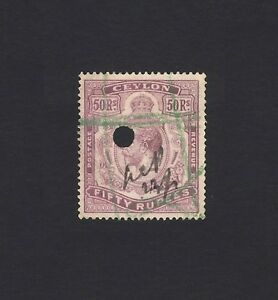Ceylon 1921 KGV 50R pen/crayon/punch cancelled Scott #245, SG #358 £1300 used