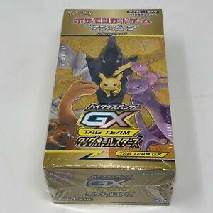 Pokemon Card Game Sun Moon High Class Pack Tag Team Gx Tag All Stars Box