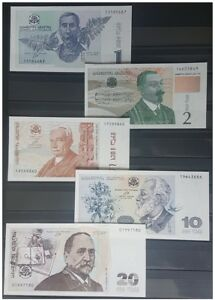 Georgia 1995 1 Lari Banknote UNC