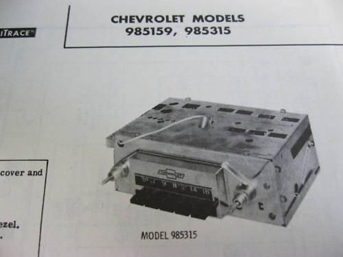 1962 CORVAIR 985159 /& 985315 RADIO PHOTOFACT
