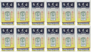 12x-Wong-To-Yick-Wood-Lock-Medicated-Balm-Muscular-Aches-Pain-Sprains-Relief-Oil