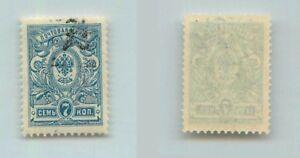 Armenia-1919-SC-95-mint-handstamped-black-f7134