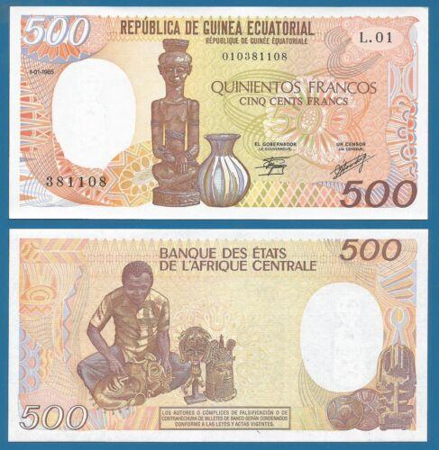 Combine FREE! Equatorial Guinea 500 Francos P 20 1985 UNC Low Shipping
