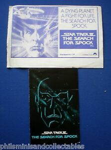 Details about Star Trek III The Search for Spock - Synopsis Leaflet & Lobby  card UK