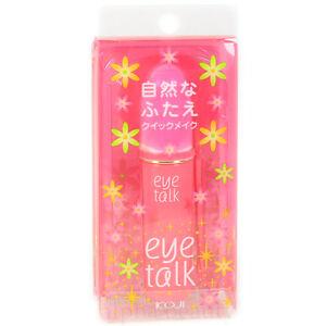 Koji Japan Makeup Eye Talk Double Eyelid Adhesive Glue 8ml