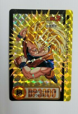 DRAGON BALL Z GT DBZ HONDAN PART 19 CARDDASS DP CARD CARTE 89 MADE JAPAN 1994 NM