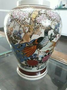 Japanese-antique-Satsuma-peacock-floral-enamel-hand-painted-ceramic-vase