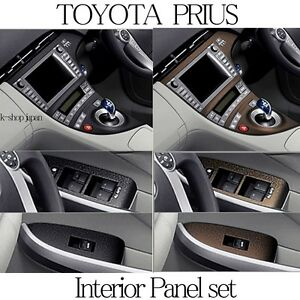 Toyota Prius Zvw30 Interior Panel Center And Switch Genuine Japan