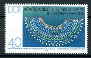 DDR-MiNr-2335-I-postfrisch-MNH-Plattenfehler-PL217