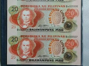 1969 ND Philippines 4 Pieces uncut sheet 20 Pesos Star Notes