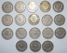 BULGARIA: 1 x 50 Leva silver (0.500) coins since 1930 in high collectible grade.