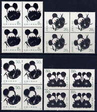CHINA PRC Sc#1983-6 Blk 4 1985 T106 Giant Panda MNH