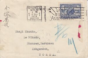 APH779-Australia-1934-small-surface-mail-cover-to-Korea