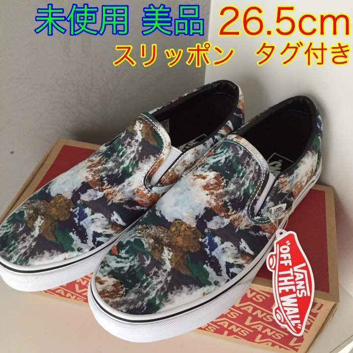 VANS classic slip-on ground 26.5cm universe pattern from japan (173