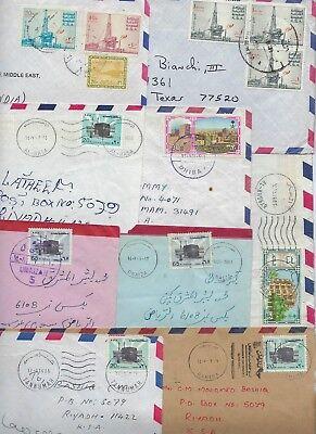 Unterschiedlichste Town Gut Saudi-arabien 1980s Sammlung Of 20 Luft Post Bezüge W Briefmarken