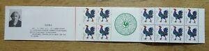 VR China Booklet SB3 mit 12 x 1658 C ** MNH postfrisch Jahr des Hahnes 1981 300€