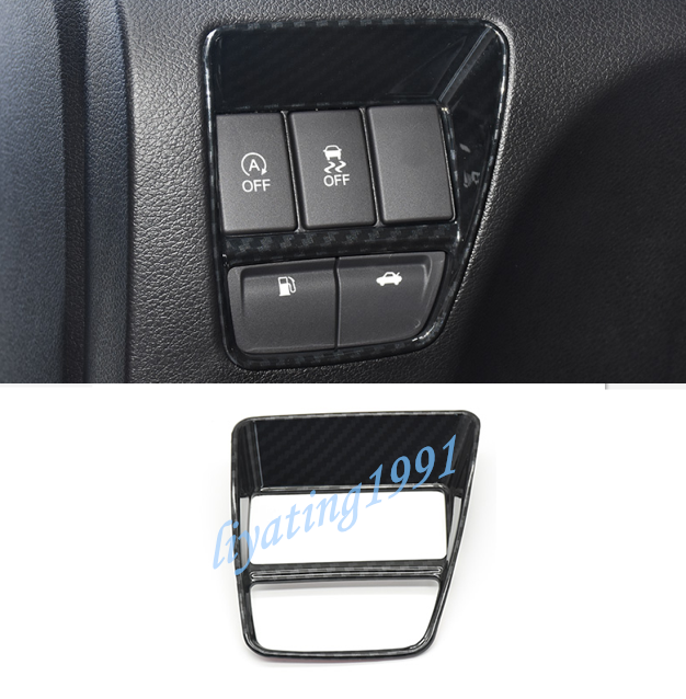Carbon Fiber Inner Headlight Switch Button Cover Trim For