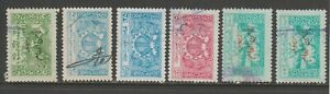 Syria-revenue-fiscal-Cinderella-stamps-collection-mix-ml448