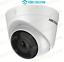 miniatuur 1 - Telecamera Dome videosorveglianza IP Hikvision 4mpx Poe DS-2CD1343G0-I F2.8mm
