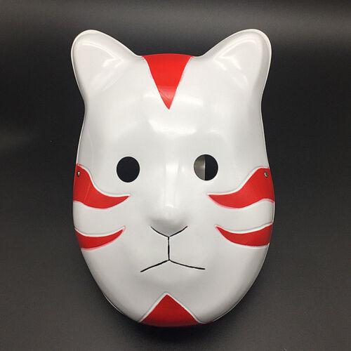 NARUTO Uchiha Mask Tobi Obito Akatsuki Ninja Mask Halloween Cosplay Costume Red