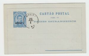 Portugal-AZOREN-Uberdruck-Kartenbrief-gestempelt-034-HORTA-034-bitte-ansehen