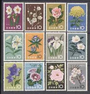 GIAPPONE-1961-Fiori-Piante-NATURA-Flora-Set-12v-n23923