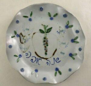 Edith-Fishel-Rosh-Hashana-Judaica-Art-Pottery-Plate-Apples-amp-Honey-Bees-VTG-1983