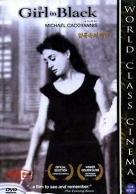 A GIRL IN BLACK (1956) DVD (Sealed) ~ Michael Cacoyannis