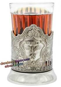 Tea Glass cup Holder Russian Ussr emblem RZD Russian Railway Russian Souvenir.