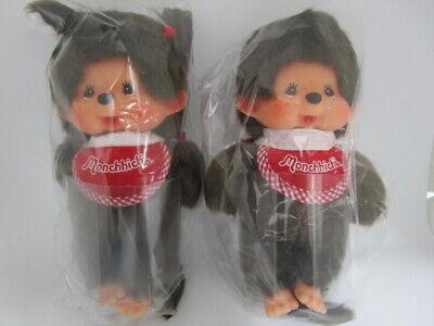 Sekiguchi Plush Doll Monchhichi Premium Standard Boy Brown S size Japan NEW F//S