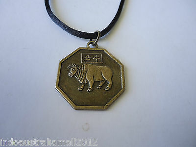 Chinese Zodiac OX Bull  with Yin Yang Bagua Pendant on Black Cord(FS-P33)
