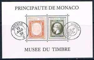 Monaco 1992 Yv N°BF58 Mnh** Postal museum Monaco - France - Monaco 1992 Yv NBF58 Mnh Postal museum Monaco - France