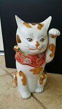 """Vintage Large 9 1/2"""" MANEKI NEKO JAPANESE BECKONING CAT FIGURINE Signed ~"""
