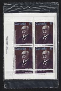 Canada — Set of 4 Corner Blocks — 1980, Emmanuel-Persillier Lachapelle #877 MNH