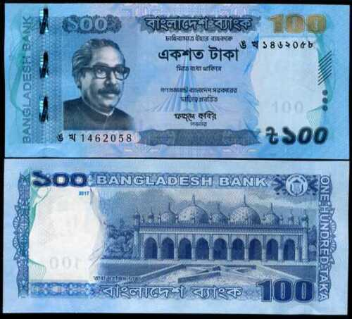 BANGLADESH 100 TAKA 2017 P 57 UNC