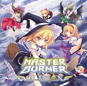 Doujin PC Game Touhou Project MASTER BURNER CLIMAX 3D