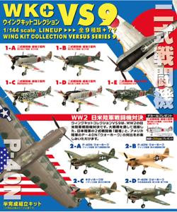 estilo clásico Colección Kit de ala VS9 japanesetype 2 US Air Force Force Force Curtiss P-40N Fighter Set  minoristas en línea