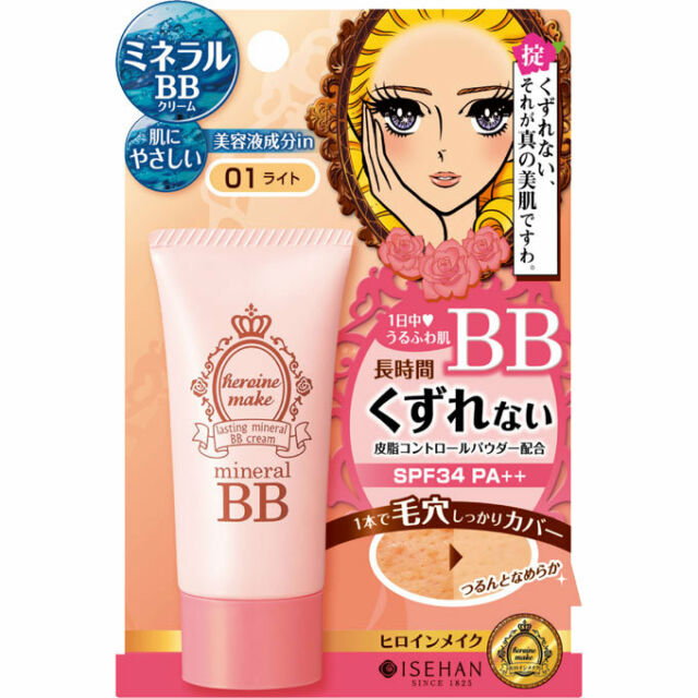 Isehan Japan Kiss Me Heroine Make Lasting Mineral BB Cream (30g/1oz) SPF34 PA++