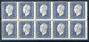 STAMP-TIMBRE-FRANCE-NEUF-N-686-bloc-de-10-timbres-MARIANNE-DE-DULAC