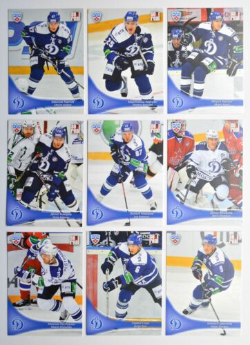 2013-14 KHL Dynamo Moscow conjunto completo de base de tarjeta de 18